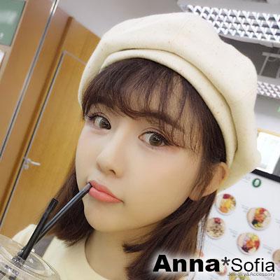AnnaSofia 繽紛彩點 毛呢畫家帽貝蕾帽(米杏系)