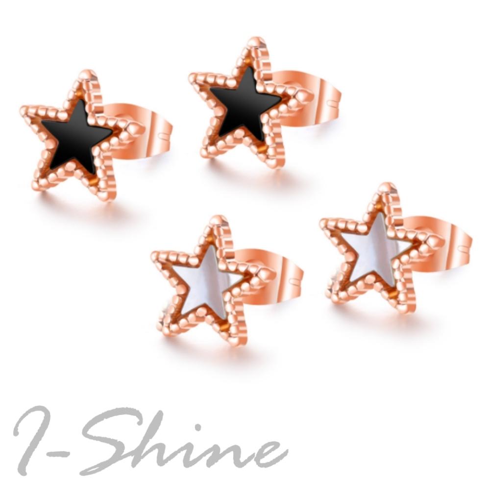 I-Shine-西德鋼-小星星-個性五角星造型玫瑰金鈦鋼耳針耳環DA31