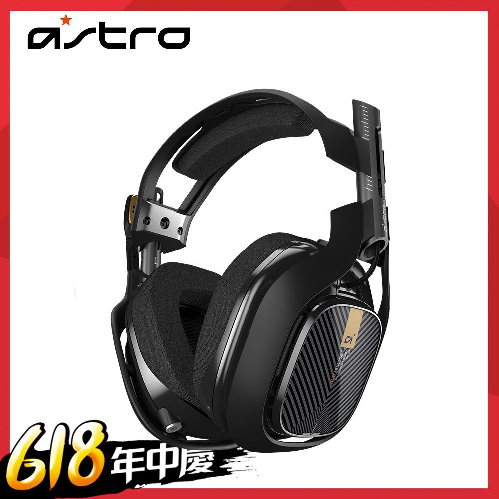 【任2件8折】羅技 ASTRO A40電競耳機麥克風幻影黑