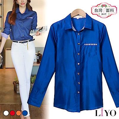 襯衫MIT條紋拼接反摺OL透氣襯衫LIYO理優 E815028 S-XL