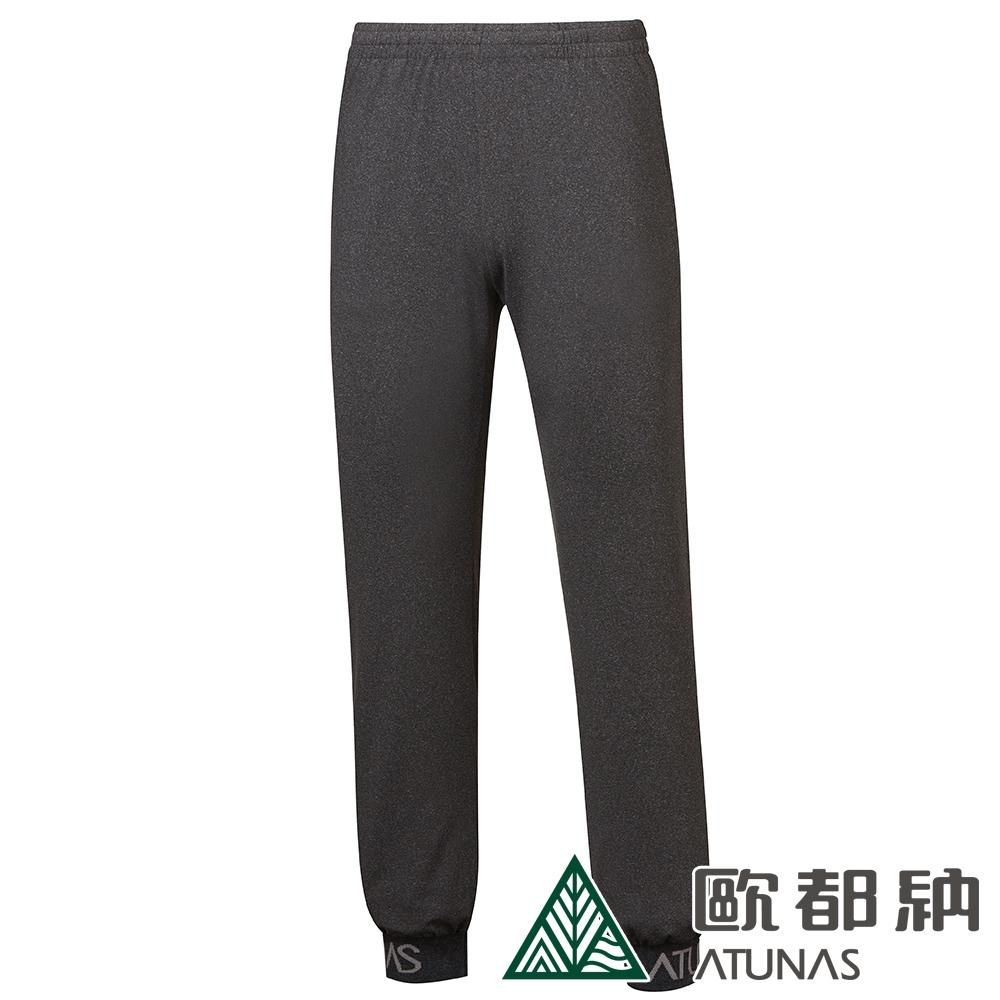 【ATUNAS 歐都納】女款活力彈性保暖長棉褲A2PA1903W麻花深灰