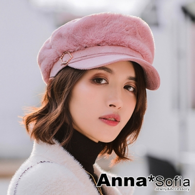 【2件69折】AnnaSofia 菱鑽長毛絨麂皮簷 報童帽鴨舌帽海軍帽貝蕾帽(甜粉色)