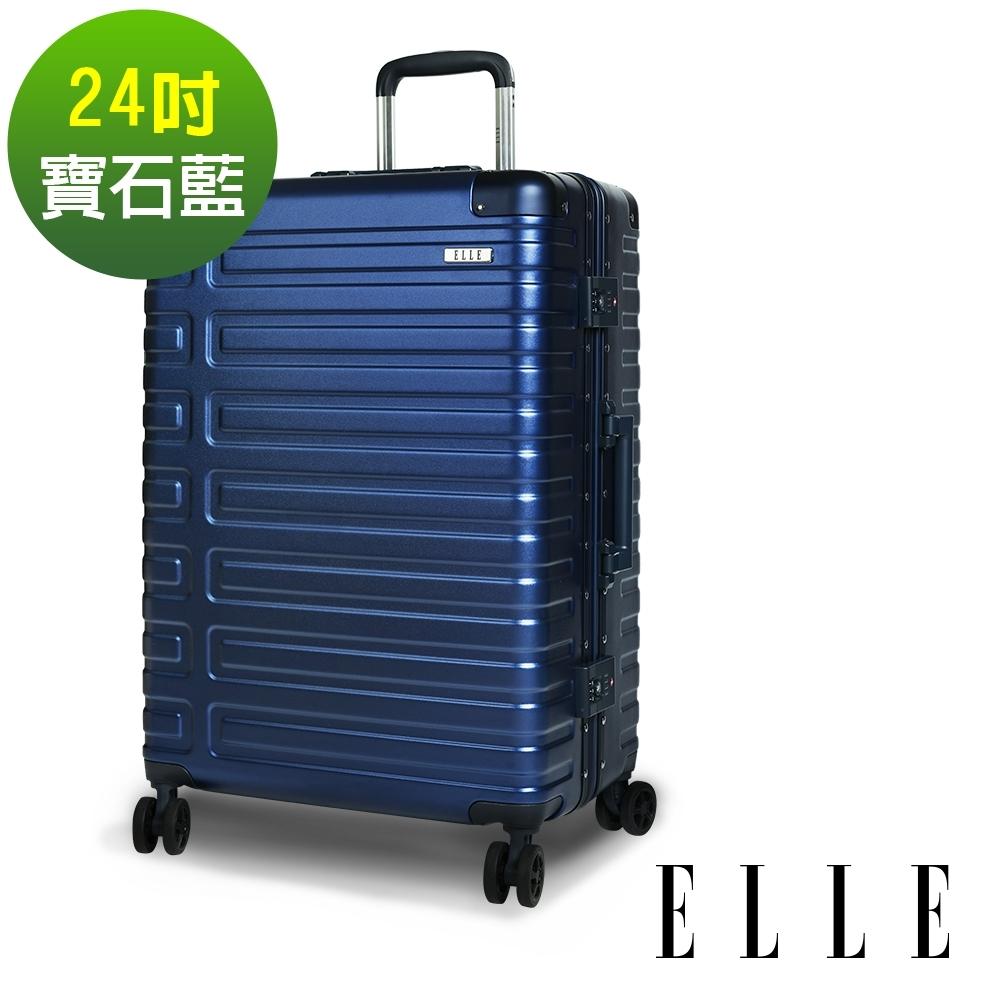 ELLE Olivia 系列-24吋裸鑽刻紋100%純PC行李箱-寶石藍 EL31251