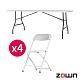 【ZOWN】Oskar180折疊桌+Big Alex 孔洞折疊椅x4 product thumbnail 1
