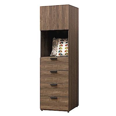 文創集 波爾比時尚2尺四抽二門衣櫃/收納櫃-60x60x201.5cm免組