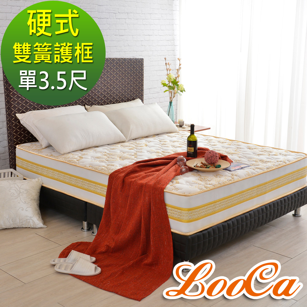 LooCa 單人3.5尺-護背加強護框硬式獨立筒床墊
