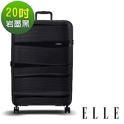 ELLE 鏡花水月第二代-20吋特級極輕防刮PP材質行李箱- 岩墨黑EL31239