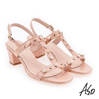 A.S.O 奇幻樂章  珍珠璀璨低跟涼拖鞋 粉橘