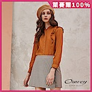 OUWEY歐薇 法式荷葉造型小立領上衣(可)