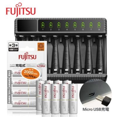 日本 Fujitsu 低自放電3號1900mAh充電電池組(3號8入+智慧型八槽USB電池充電器+送電池盒)