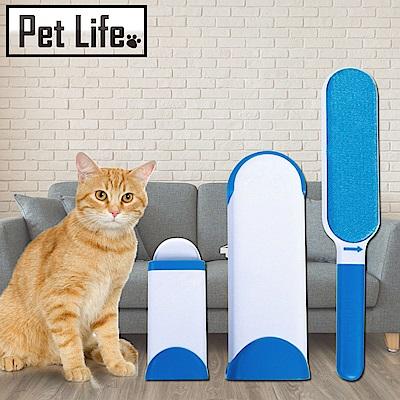 Pet Life 神奇除毛刷/黏毛器/寵物黏毛-買大送小(贈隨身型)
