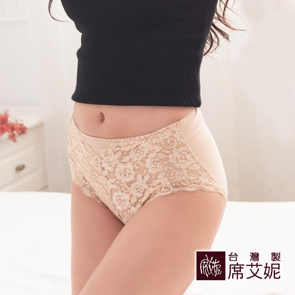 席艾妮SHIANEY 台灣製造 莫代爾面料 抗菌竹炭纖維褲底 高腰立體蕾絲內褲