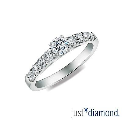 Just Diamond 心之悸動 GIA 0.3克拉18K金鑽石戒指