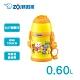 象印*0.45L*童用不鏽鋼真空保冷瓶(ST-ZEE45)-快 product thumbnail 1