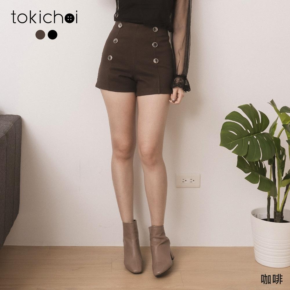 東京著衣 輕甜休閒雙排釦高腰磨毛短褲-S.M.L(共二色)