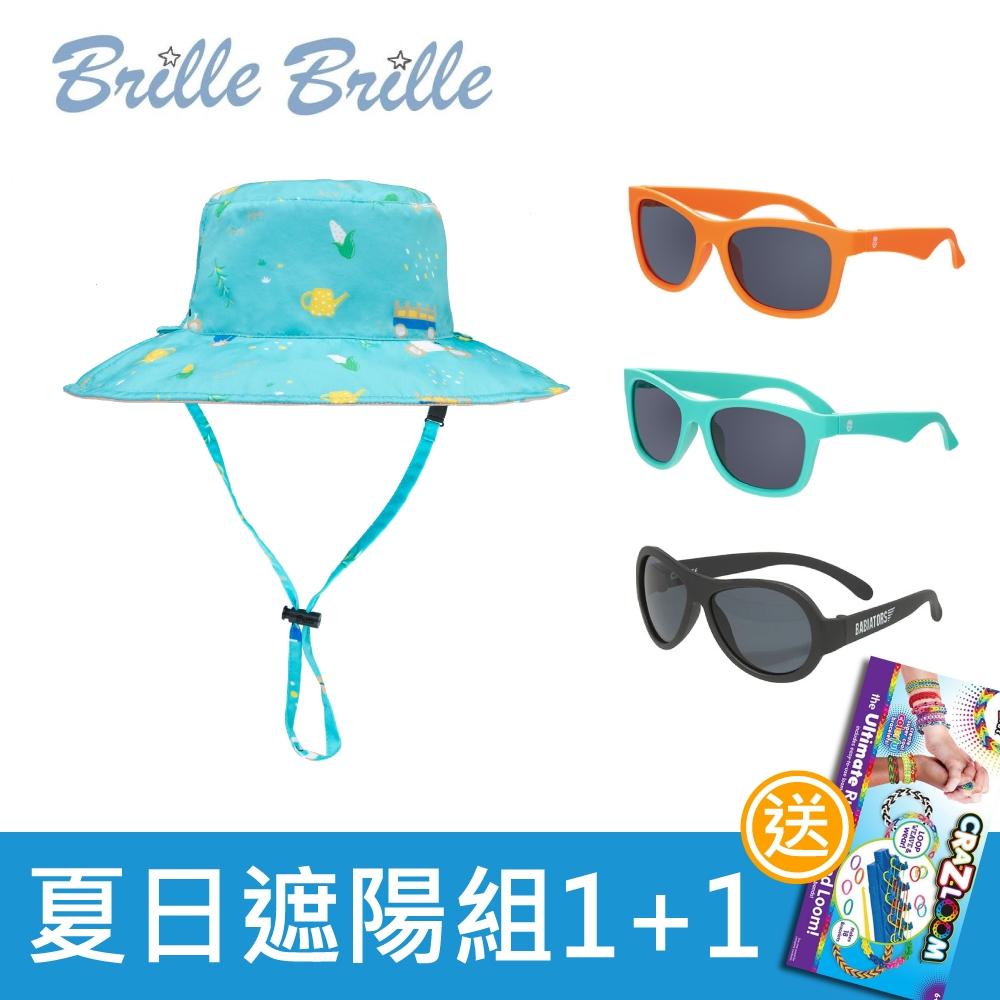 【Brille Brille】雙面防曬帽-金色麥田+Babiators兒童太陽眼鏡