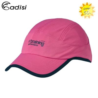 ADISI COOL鈦透氣速乾訓練球帽AS19032 / 桃紅