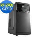 微星A320平台[龍泉殺手]R7八核GT710獨顯SSD電玩機