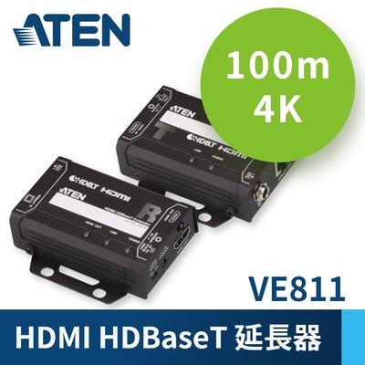 ATEN HDMI HDBaseT 延長器 (4K@100公尺) (HDBaseT Class A) - VE811