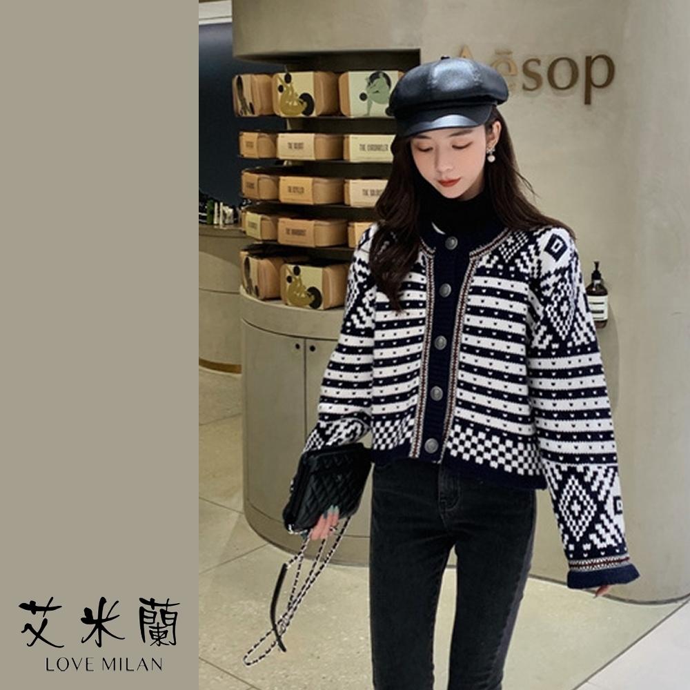 艾米蘭-韓系短版條紋針織外套-藍白條(F)