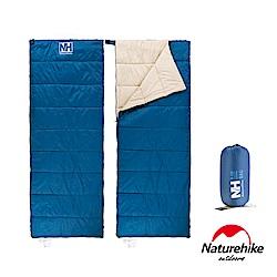 Naturehike H150春夏款輕薄透氣便攜式信封