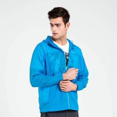 【St. Bonalt 聖伯納】男款單色超輕透防曬外套 (7012-豔藍) 抗UV 防曬 防風 防潑水 輕薄 透氣