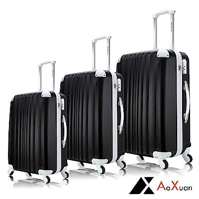 AoXuan 20+24+28吋行李箱 ABS防刮耐磨旅行箱 果汁Bar系列(黑白色)