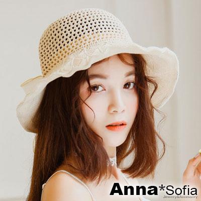 AnnaSofia 菱鏤線織透紗結 軟式遮陽防曬漁夫帽盆帽(米杏系)