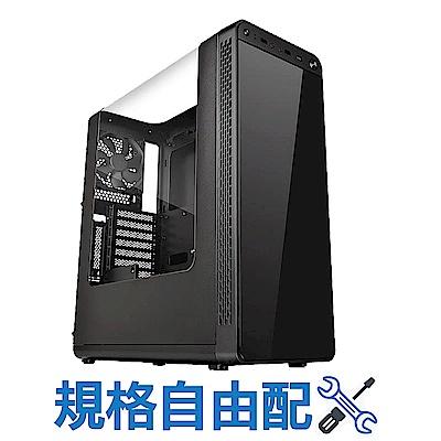 Intel九代技嘉B365平台GTX2070S電競機準系統