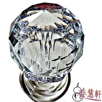 養慧軒 切面水晶球擺件(特大) + 壓克力圓形高腳座