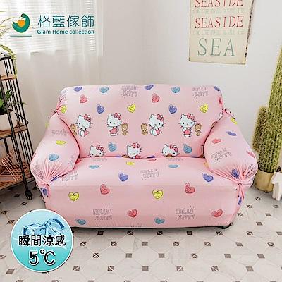 【格藍傢飾】Hello Kitty涼感彈性沙發套2人座-清新粉