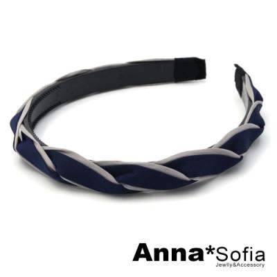 AnnaSofia 拼色璇辮編 韓式髮箍(深藍系)