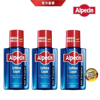 Alpecin 咖啡因頭髮液 200ml(3入組)