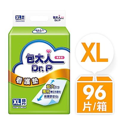 包大人 看護墊XL (60x90cm) 8片x12包/箱