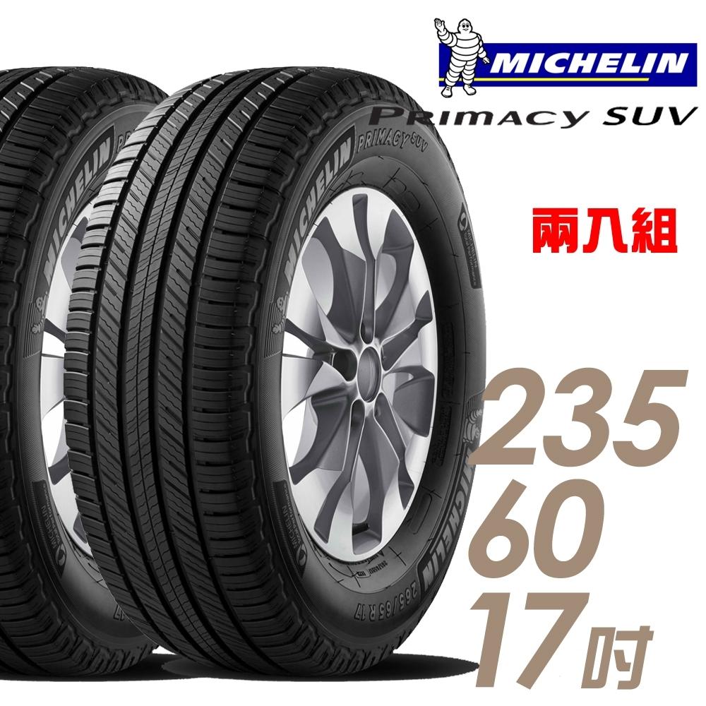 【米其林】PRIMACY SUV 舒適穩定輪胎_二入組_235/60/17(SUVMI)