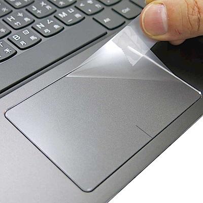 EZstick Lenovo YOGA 330 11 IGM 觸控版 保護貼