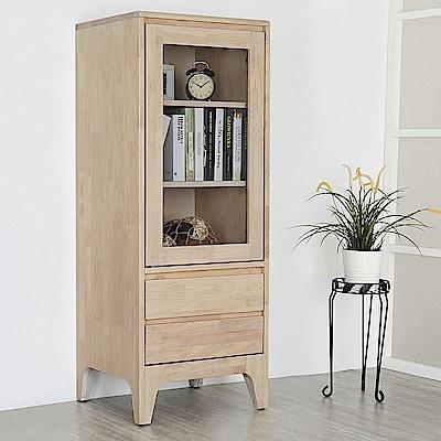 Homelike 克林實木高置物櫃(洗白色)-50x45x130cm