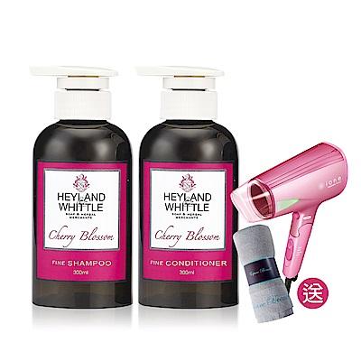 H&W 英倫薇朵 洗髮+潤髮300ml贈吹風機
