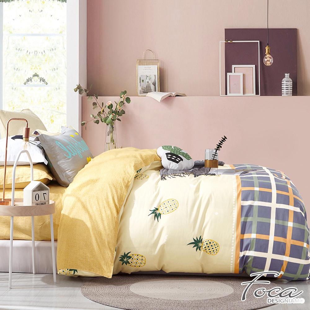 FOCA甜蜜鳳梨-特大-100%精梳純棉四件式兩用被床包組