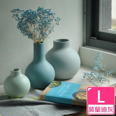 【Meric Garden】北歐啞光釉創意陶瓷花瓶/花器_(莫蘭迪灰L)