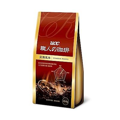UCC 炭燒風味咖啡豆(454g)