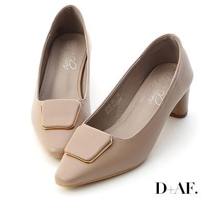 D+AF 絕美知性.幾何方釦小尖頭跟鞋*杏