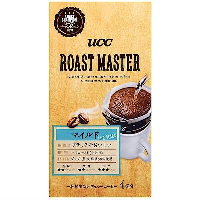 UCC Master濾式咖啡-Black(30g)
