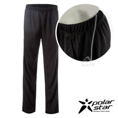 PolarStar 中性 排汗針織運動長褲『淺灰』P19315 MIT