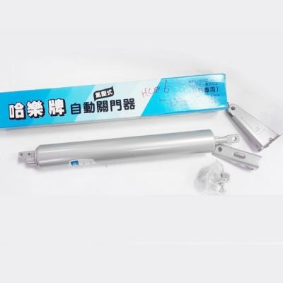 HC006 氣壓式紗門半自動關門器  長30cm