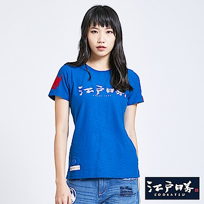 EDWIN EDO KATSU江戶勝 古紋印花 短袖T恤-女-藍色
