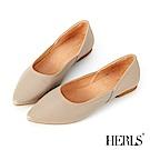 HERLS 極簡美學 全真皮側斜口尖頭平底鞋-米色