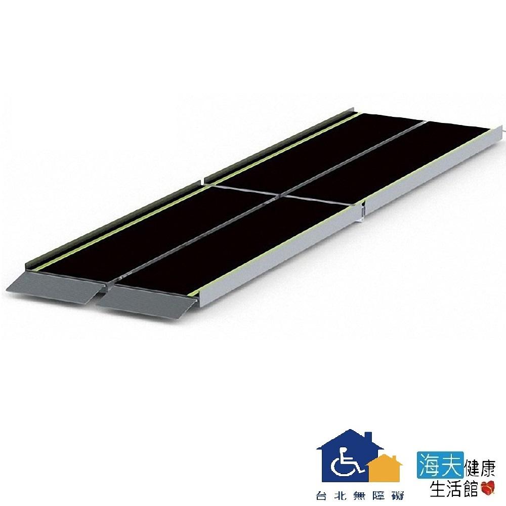 台北無障礙  美國進口三折式全福斜坡板 TP-AS6 (長183cm、寬75cm)