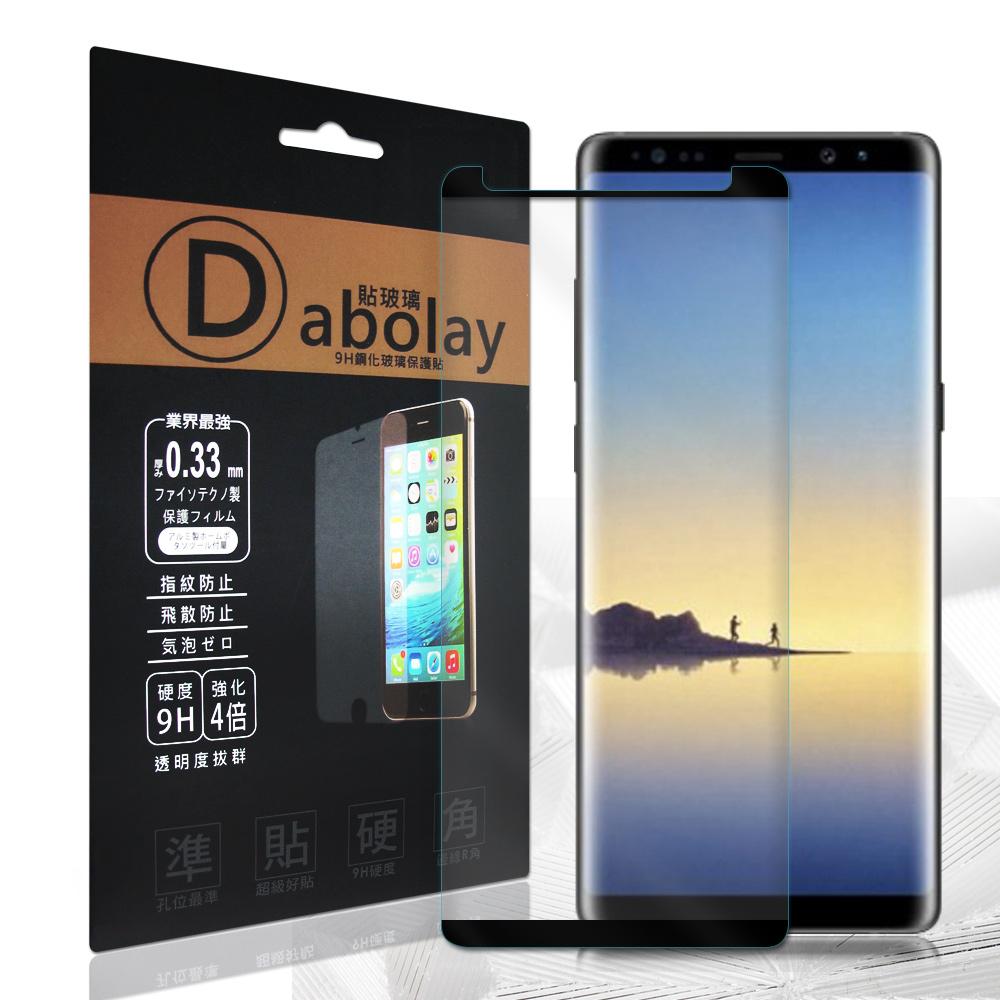 三星Samsung Galaxy Note 8 3D曲面疏水疏油9H鋼化頂級玻璃膜(黑)