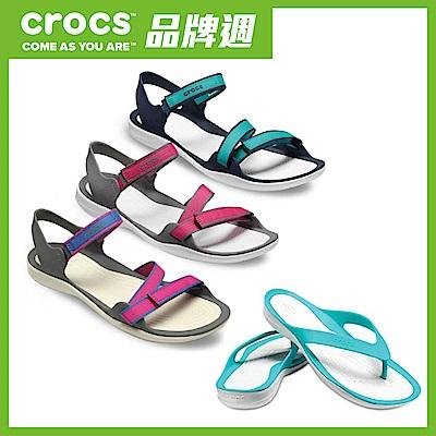 [品牌週限定]Crocs卡駱馳 女士激浪涼鞋系列(2款任選)
